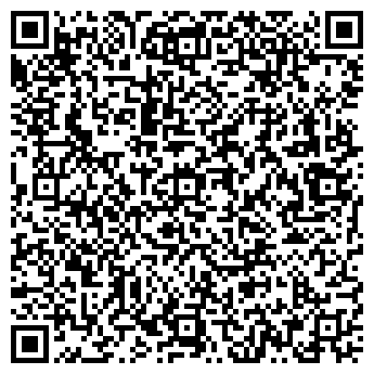 QR-код с контактной информацией организации СОЛИГАЛИЧСКОЕ