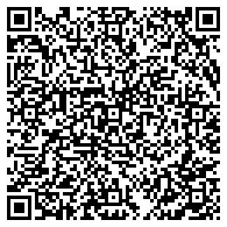 QR-код с контактной информацией организации СЛИВАНЧУК
