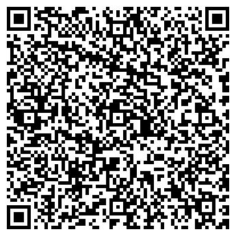 QR-код с контактной информацией организации КОМЕК АГЕНТСТВО ТОО