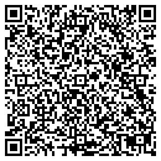 QR-код с контактной информацией организации АПТЕКА № 20