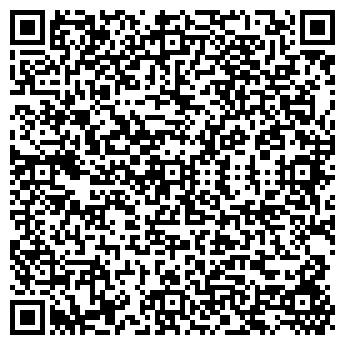 QR-код с контактной информацией организации ОАО СОЛИГАЛИЧСКОЕ
