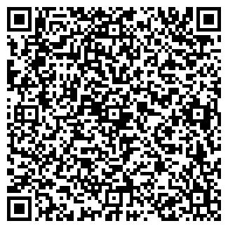 QR-код с контактной информацией организации ТОО АВАНГАРД