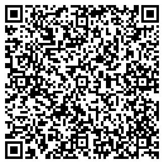 QR-код с контактной информацией организации ТОО СЕВЕРНОЕ