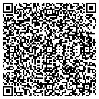 QR-код с контактной информацией организации АРТЕЛЬ СЕВЕРНАЯ