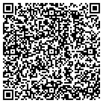 QR-код с контактной информацией организации ОБЪЕДИНЕНИЕ ХЛЕБОПЕЧЕНИЯ