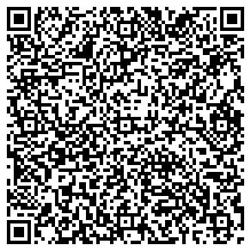 QR-код с контактной информацией организации КОММЕСК-ОМИР АСК ДП УРАЛЬСКИЙ ФИЛИАЛ