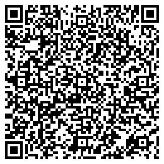 QR-код с контактной информацией организации РЕБРОВА В.В, ЧП