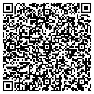 QR-код с контактной информацией организации САРБОНА+
