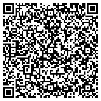 QR-код с контактной информацией организации СОЛНЦЕВСКОЕ ПО