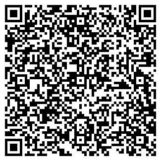 QR-код с контактной информацией организации УЧРЕЖДЕНИЕ ЯТ 30/4