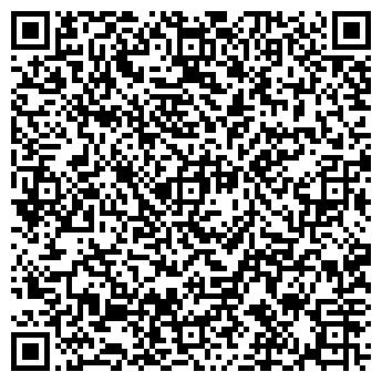 QR-код с контактной информацией организации ДЕГТЯНСКАЯ УЧАСТКОВАЯ БОЛЬНИЦА