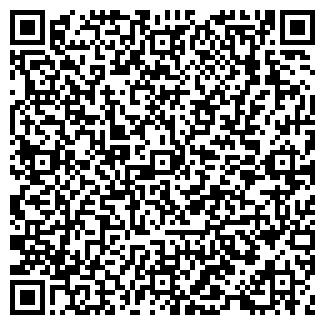 QR-код с контактной информацией организации КОМПЛАК ТОО