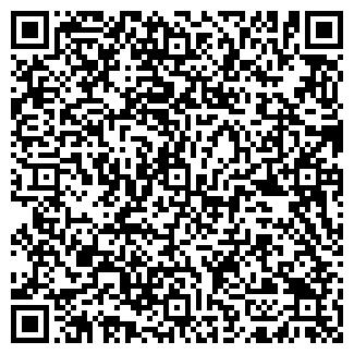 QR-код с контактной информацией организации БУСАЕВСКОЕ,, ОАО