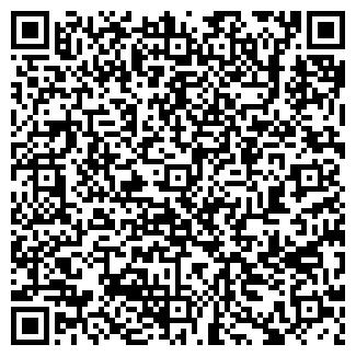 QR-код с контактной информацией организации ДЕГТЯНОЕ СПК