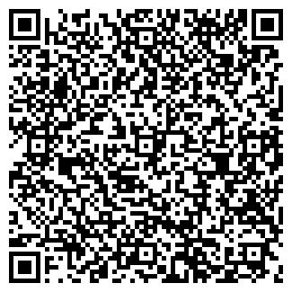 QR-код с контактной информацией организации ТОО ФАКЕЛ