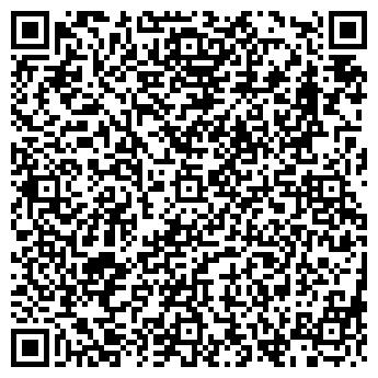 QR-код с контактной информацией организации СТАНОВЛЯНСКИЙ СПК