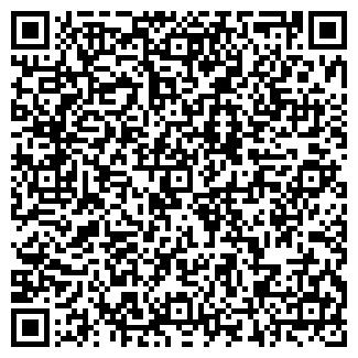 QR-код с контактной информацией организации ТОО ИМ. ЛЕРМОНТОВА