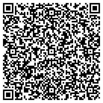 QR-код с контактной информацией организации МУП СТАРИЦКАЯ ТИПОГРАФИЯ