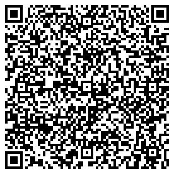 QR-код с контактной информацией организации СТАРИЦАДОРСТРОЙ, ЗАО