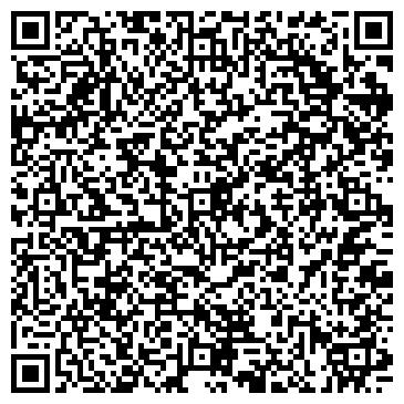 QR-код с контактной информацией организации СТАРИЦКИЙ ЗАВОД НЕРУДНЫХ МАТЕРИАЛОВ,, ТОО