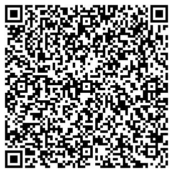 QR-код с контактной информацией организации СТАРИЦКИЙ ЛЬНОЗАВОД, ОАО