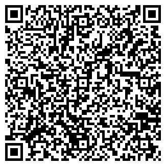 QR-код с контактной информацией организации КОМФОРТ ТОО