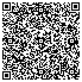 QR-код с контактной информацией организации СТАРИЦКИЙ ЛЬНОЗАВОД,, ОАО