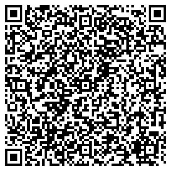 QR-код с контактной информацией организации СТАРИЦКОЕ ПШО, ОАО