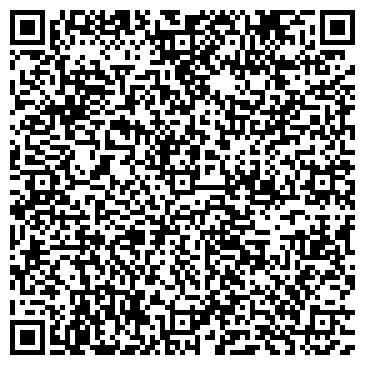 QR-код с контактной информацией организации МУ АДМИНИСТРАЦИЯ СТАРИЦКОГО РАЙОНА