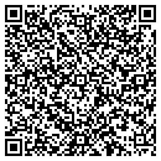 QR-код с контактной информацией организации БЫСТРОП,, ОАО