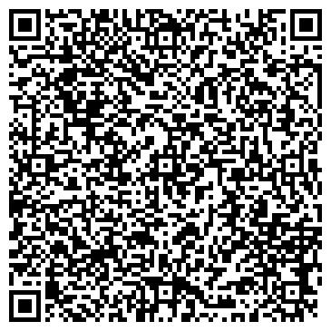 QR-код с контактной информацией организации КОМФОРТ ФИРМЕННЫЙ МАГАЗИН МОДНОЙ ОДЕЖДЫ
