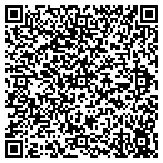 QR-код с контактной информацией организации ОМАР