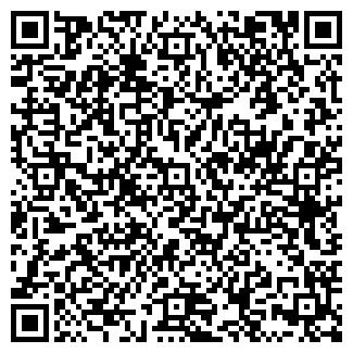 QR-код с контактной информацией организации СТАРОДУБСКАЯ