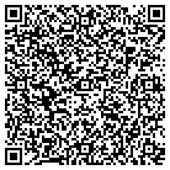 QR-код с контактной информацией организации ОВО ПРИ СТАРОДУБСКОМ РОВД