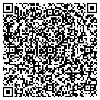 QR-код с контактной информацией организации КОНСЕРВСУШПРОД, ОАО
