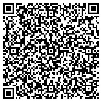 QR-код с контактной информацией организации РЕЛЕ, ОАО