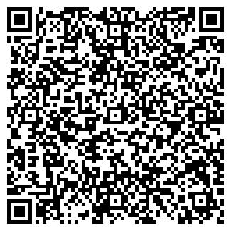 QR-код с контактной информацией организации КОМ-С ТОО