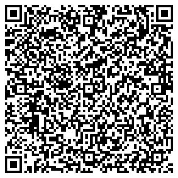 QR-код с контактной информацией организации СТАРОДУБСКИЙ СЕЛЬСКИЙ ЛЕСХОЗ