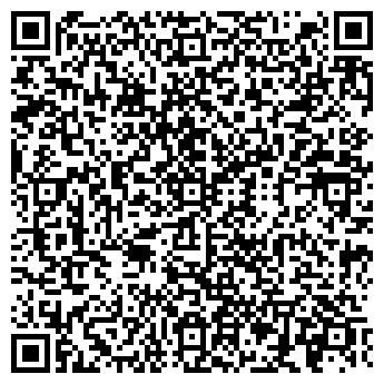QR-код с контактной информацией организации СТРОИТЕЛЬ-2, ОАО