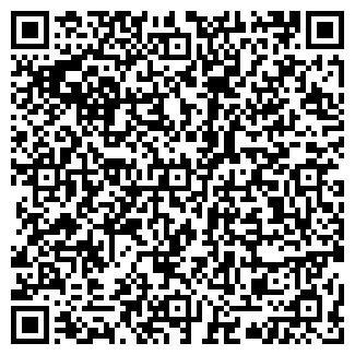 QR-код с контактной информацией организации ДЕНЬ УРОЖАЯ КОЛХОЗ