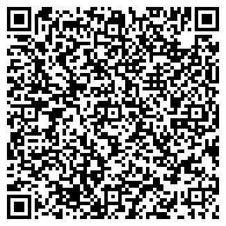 QR-код с контактной информацией организации КУЙБЫШЕВА СПК
