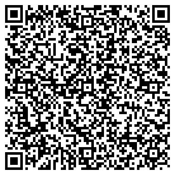 QR-код с контактной информацией организации РОСГОССТРАХ СТАРОЖИЛОВО