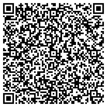 QR-код с контактной информацией организации КАБИНЕТ РЕАБИЛИТАЦИИ