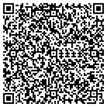 QR-код с контактной информацией организации КОПИ ЭНД КОМ ТОО