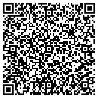 QR-код с контактной информацией организации ОДОС, ООО