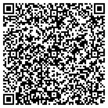 QR-код с контактной информацией организации АТАКА, ООО