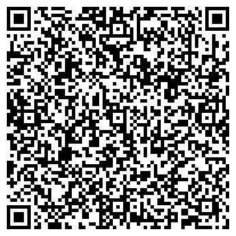 QR-код с контактной информацией организации БОЛЬШАЯ РУДА ГАЗЕТА