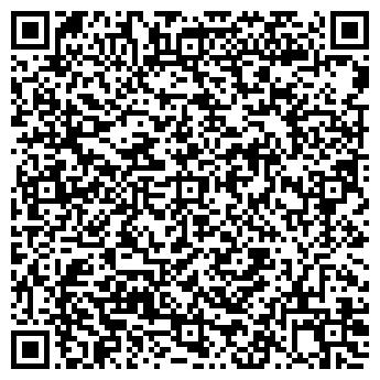 QR-код с контактной информацией организации ЗОРИ ГАЗЕТА