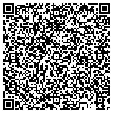 QR-код с контактной информацией организации БЕЛГОРОДСКИЙ ИНФОРМАЦИОННЫЙ ЦЕНТР ФИЛИАЛ