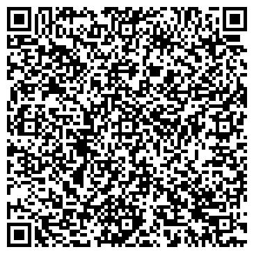 QR-код с контактной информацией организации АСЕ КОМПЬЮТЕРНЫЙ ДИЗАЙН